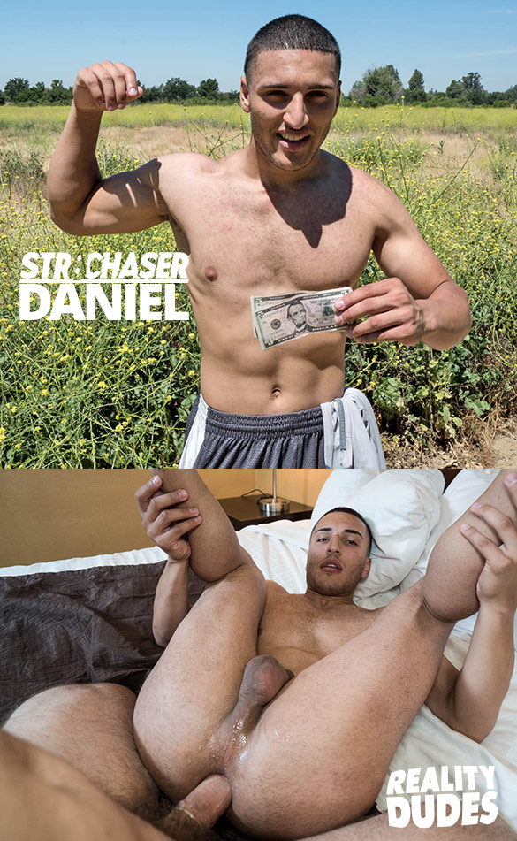 Realtiy Dudes: Daniel gets fucked for cash